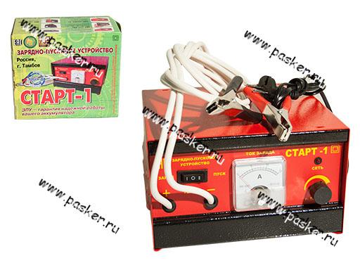 Зарядно-пусковое устройство ЗПУ-СТАРТ-1.