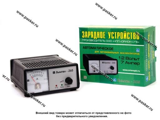 Россия.  Зарядное устройство предназначено для заряда 12В автомобильных аккумуляторных батарей любой емкости в...