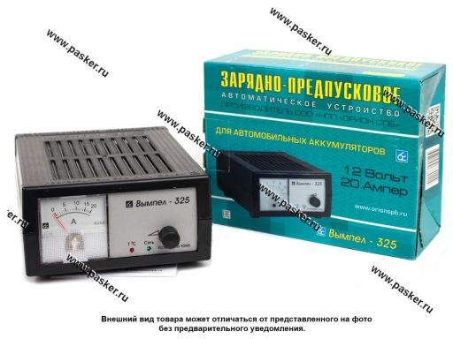 Зарядное устройство Орион PW-