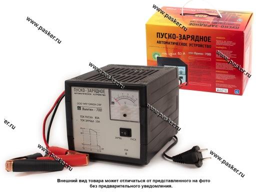 устройство Орион PW-700