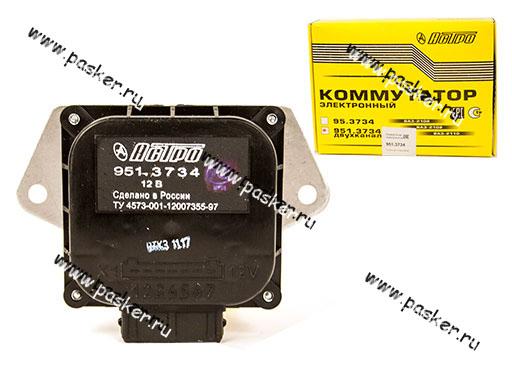 Коммутатор 2108, Астро 951.3734 двухканальный в упаковке Пенза Производитель.  Россия.
