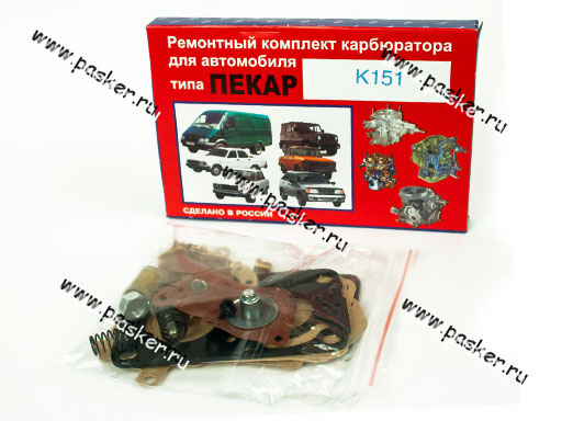 Ремкомплект карбюратора К-151